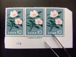 JAPON 1961 Flora Fleurs Flores Yvert 675 ** MNH - 1926-89 Emperador Hirohito (Era Showa)