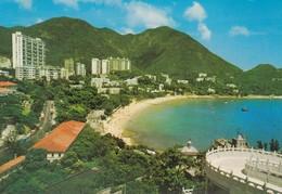 Postcard Hong Kong Beautiful Scenery Of Repulse Bay My Ref  B23400 - China (Hong Kong)