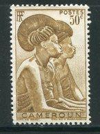 CAMEROUN- Y&T N°279- Neuf Avec Charnière * - Cameroun (1915-1959)
