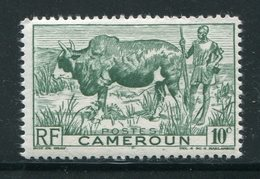 CAMEROUN- Y&T N°276- Neuf Sans Charnière ** - Nuevos