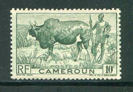 CAMEROUN- Y&T N°276- Neuf Sans Charnière ** - Cameroun (1915-1959)