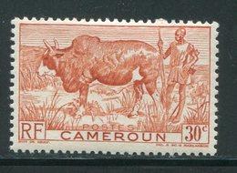 CAMEROUN- Y&T N°277- Neuf Sans Charnière ** - Nuevos