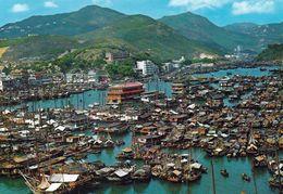 1 AK Hongkong * Panoramic View Of Aberdeen With Floating Restaurants - Luftbildaufnahme * - China (Hongkong)
