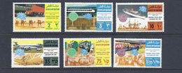 QATAR , 1974 Centenary Of Universal Postal Union, 6v MNH - Qatar