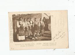 L'EUBEE (ILE GRECQUE)  347 JEUNES FILLES EN COSTUME NATIONAL (CARTE AVEC ENTIER POSTAL) - Grèce