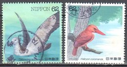 Japan 1992 - Birds - Mi.2116-17 - Used - Used Stamps