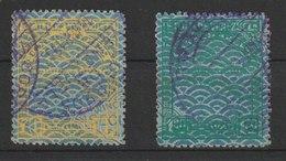 MiNr. 152, 159 Venezuela  1932, 4. Juli/22. Juli. Flugpostmarken, Mit Schutzunterdruck Wie MiNr. 139-150. - Venezuela