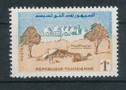 Yv N° 472 - Environs De Kairouan - Tunesië (1956-...)