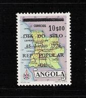 ANGOLA, 1976 Stamp Day, 1v MNH - Angola