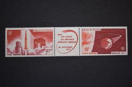 Wallis Et Futuna - 1966 Poste Aérienne Lancement 1er Satellite Français Et Fusée Diamant N° PA 25A Neuf ** - Airmail