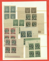 1945/46 - Serie Medaglioncini Soprastampati LA SERIE DI POSTA ORDINARIA (8 VALORI) IN QUARTINA - PERFETTI - Ungebraucht