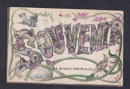 Souvenir De Brazey En Plaine (21) ( Multivues Fantaisie Expéditeur Leon Breuil ) - Autres Communes