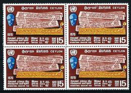 Ceilán (Sri Lanka) Nº 424 (bloque-4) En Nuevo - Sri Lanka (Ceilán) (1948-...)