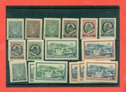 1945/46 - Serie Medaglioncini Soprastampati -SERIE COMPLETA DI POSTA ORDINARIA + ESPRESSI + SPEZZATURE-PERFETTI - Nuovi