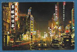 HONG KONG CINA CHINA KOWLOON'S GOLDEN MILE 1973 - Cina (Hong Kong)