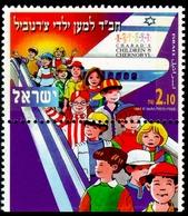 1997Israel1448Chabad's Children Of Chernobyl1,50 € - Israel