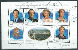 ESPAGNE SPANIEN SPAIN ESPAÑA 2001 25º ANIV KINGDOM USED ED HB3856 YV BF102-3415-21 MI B-3695-701 SG MS3813 SC SH-3132 - 1931-Heute: 2. Rep. - ... Juan Carlos I