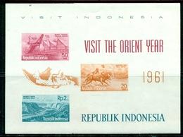 INDONESIA  STAMP - FRANCOBOLLI -- BF 1-4 - 1961-  - NUOVI - GOMMA INTEGRA - PERFETTI - Indonesia