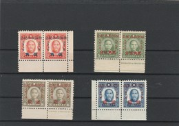 EX-P-19-03-10 CHINA JAPAN OCC. 2 SETS IN PAIR MICHEL # 7-10 MNH. - 1941-45 Chine Du Nord