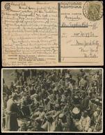 UZBEKISTAN. 1933 (30 July). Peasants At Work Postcard. Fkd Circulated To USA. - Ouzbékistan