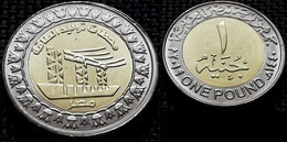 EGYPT - Recently Issued One Pound 2019 - Power Plants - VVV Rare - Egypt