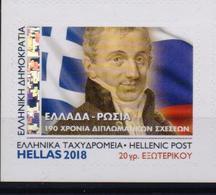 GREECE STAMPS 2018/190 YEARS DIPLOMATIC RELATIONS GREECE/RUSSIA-MNH-SELF ADHESIVE STAMP - Ongebruikt