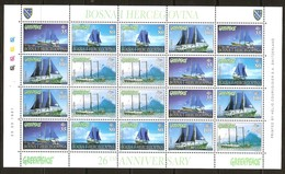 Bosnia Bosnie-Herzégovine 1997 Yvertn° 221-224  *** MNH  Cote 25 Euro Feuillet Complète Bateaux Ships Boten Greenpeace - Bosnie-Herzegovine