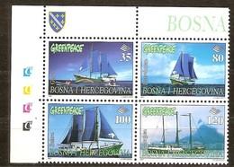Bosnie-Herzégovine Bosna I Hercegovina Bosnia 1996 Yvertn° 221 *** MNH Cote 5 Euro Bateaux Boten Ships - Bosnie-Herzegovine