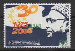 Cabo Verde 2005 - 30 Years Independance 30 Ans Jahre Unabhängigkeit Mi. 871 1 Val. MNH - Isola Di Capo Verde