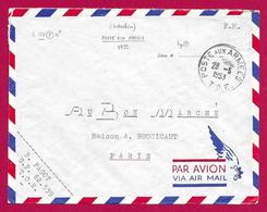 Enveloppe En Franchise Militaire - Poste Aux Armées - TOE - Secteur Postal 62 539 - Marcophilie (Lettres)