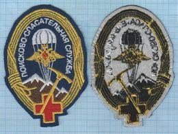 RUSSIA / Patch, Abzeichen, Parche, Ecusson / Aviation. Mountaineering The Medicine Search And Rescue Service Parachute - Blazoenen (textiel)