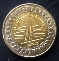 EGYPT - Recently Issued One Pound 2019 - National Roads Network - VVV Rare - Agouz - Egypt