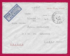 Enveloppe En Franchise Militaire - Poste Aux Armées - TOE - Secteur Postal 81 570 - BPM 403 - Marcophilie (Lettres)