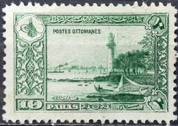 1914 OTTOMAN EMPIRE MNH NG 1st London Print Fenerbahce Lighthouse - 1858-1921 Ottoman Empire