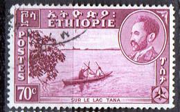 PIA - ETHIOPIE - 1947 : Barca Sul Lago Tana   - (Yv  265) - Ethiopia