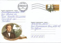 Ukraine Postal Stationery Cover With Cachet 25-5-2012 - Ukraine