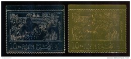 1970 Fujeira Pasqua Easter Paques Printing Silver & Gold Set MNH** B91 - - Fujeira