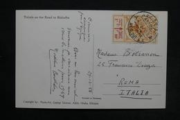 ETHIOPIE - Affranchissement Plaisant Sur Carte Postale En 1958 Pour Rome - L 24388 - Ethiopie