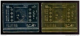 1971 Fujeira Mozart Musicisti Musicians Musiciens Printing Silver & Gold Set MNH** B91 - Fujeira