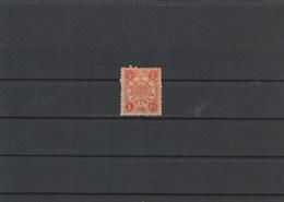 EX-P-19-03-20 CHINA 1 STAMP MH. *. MICHEL 7a. = 55 EURO. - China