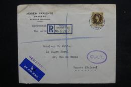 TANGER - Enveloppe En Recommandé De Tanger Pour Genève En 1955 - L 24400 - Oficinas En  Marruecos / Tanger : (...-1958