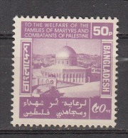 BANGLADESH, 1980, Welfare Of Martyrs And Families Of Palestine,  MNH, (**) - Bangladesh