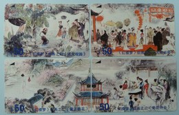CHINA - Jiangsu - Tamura - 42 / 45 - JST-6 - Puzzle Set Of 4 - Used - R - Chine