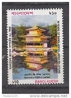 BANGLADESH, 2002,  Diplomatic Relations With Japan Complete  1v,  MNH,  (**) - Bangladesh