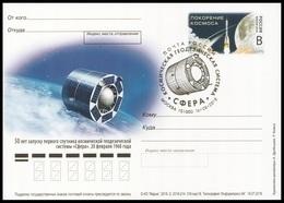 "316 RUSSIA 2018 ENTIER POSTCARD 214 Os Used GEODESY SATELLITE ""SFERA"" Geodesie SPUTNIK SPACE ESPACE RADIO TELECOM Moscow - Russia & URSS"
