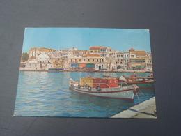 CRETE La CANEE Vue Du Vieux Port 2 Beaux Timbres 1978 - Grèce