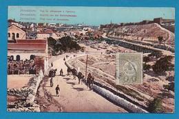 Jerusalem Israel Palestine Vue à L'arrivée CAD 1913 Beyrouth Timbre Turc Carte Postale Turquie Ed Terzis - Israel