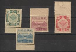 Japon 1928 Série 198-201 4val ** MNH - Neufs