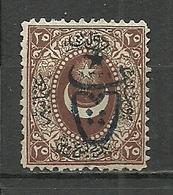 Turkey; 1917 Overprinted War Issue Stamp 25 K. - Ungebraucht