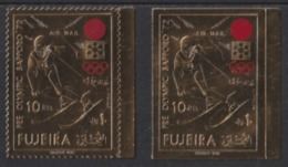 1971 Fujeira Sapporo Giochi Olimpici Olympic Games Jeux Olympiques Printing Gold Set MNH** B54 - Fujeira